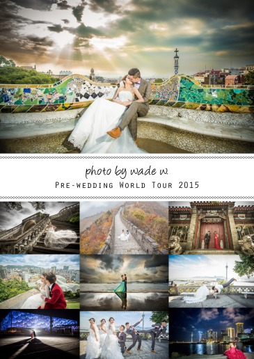 Pre-wedding Tour 2015