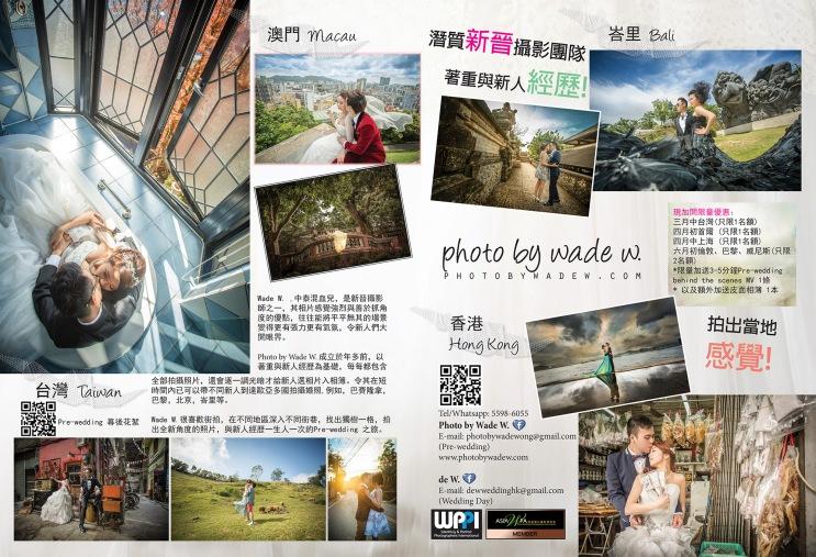 Wedding Magazine 香港 photo by wade w. Pre-wedding
