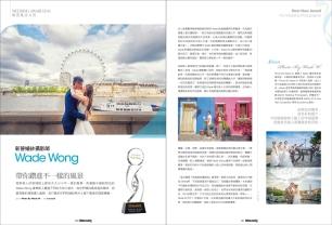 婚禮雜誌大賞2016 Wedding Magazine Award - 新晉婚紗攝影師