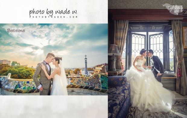 Taichung & Barcelona 台中中 巴塞羅納 巴塞羅拿 pre-wedding  自助婚紗