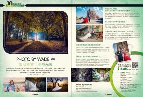 Photo by Wade W wedding magazine 南生圍 山頂公園 巴塞羅納 巴塞隆納 澳門 pre-wedding paris 老英格蘭莊園