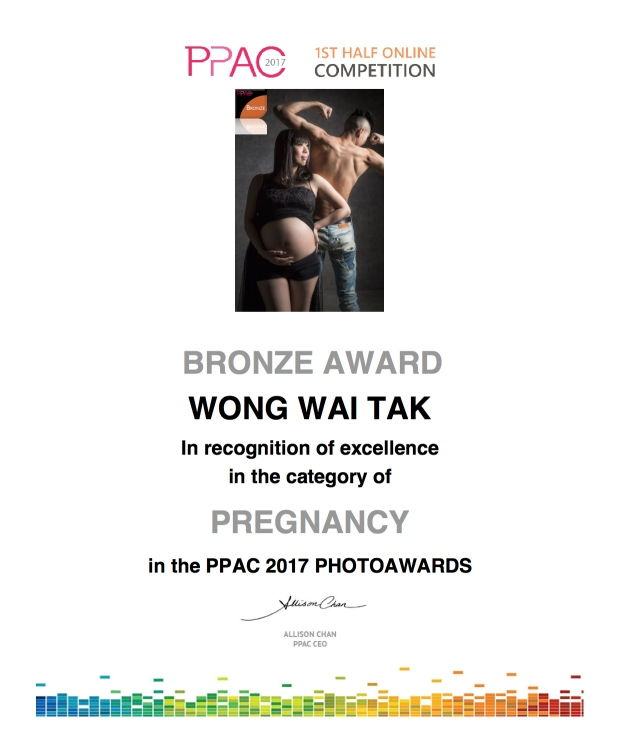 2017 PPAC 1st haf competition Award photo by wade w woook de w gallery top ten maternity portrait 3