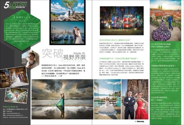 1 10大 Photo by Wade W wedding magazine 南生圍 山頂公園 巴塞羅納 巴塞隆納 澳門 pre-wedding paris 老英格蘭莊園 瑞士 威尼斯 香港