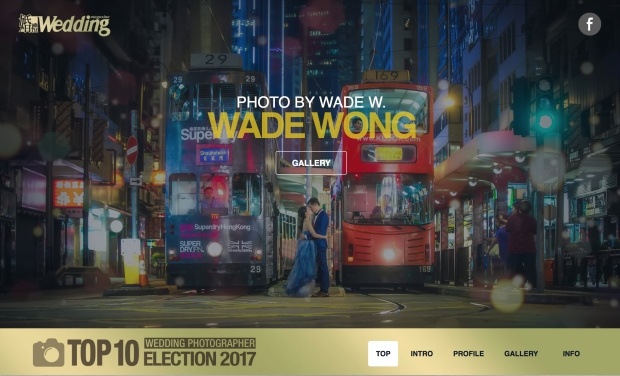 十大 婚禮 攝影師 選舉2017 Top 10 Wade Wong wook de w gallery wedding big day pre-wedding 5
