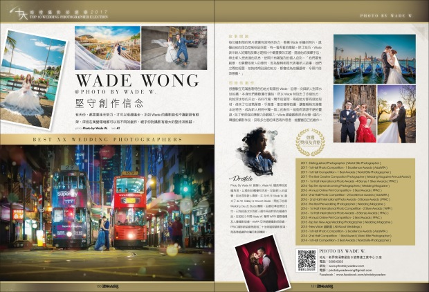十大 婚禮 攝影師 選舉2017 Top 10 Wade Wong wook de w gallery wedding big day pre-wedding
