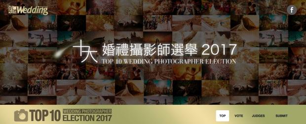 十大 婚禮 攝影師 選舉2017 Top 10 Wade Wong wook de w gallery wedding big day pre-wedding 8