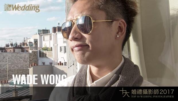 十大 婚禮 攝影師 選舉2017 Top 10 Wade Wong wook de w gallery wedding big day pre-wedding 9