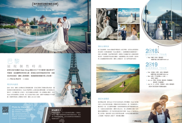 wedding magazine Perth 珀斯 pre-wedding photo by wade w pre-wedding 2