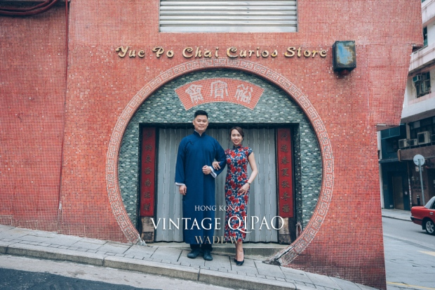 1200 QIPAO DISCOVER HK TRAVEL HONG KONG PRE-WEDDING旗袍 光影-37