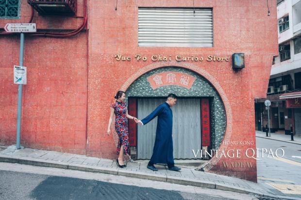 1200 QIPAO DISCOVER HK TRAVEL HONG KONG PRE-WEDDING旗袍 光影-39