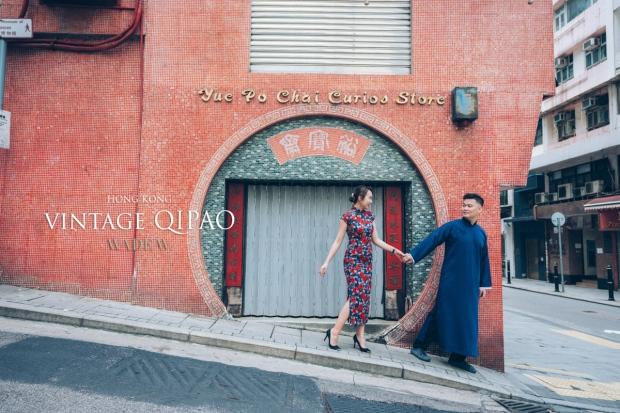 1200 QIPAO DISCOVER HK TRAVEL HONG KONG PRE-WEDDING旗袍 光影-40