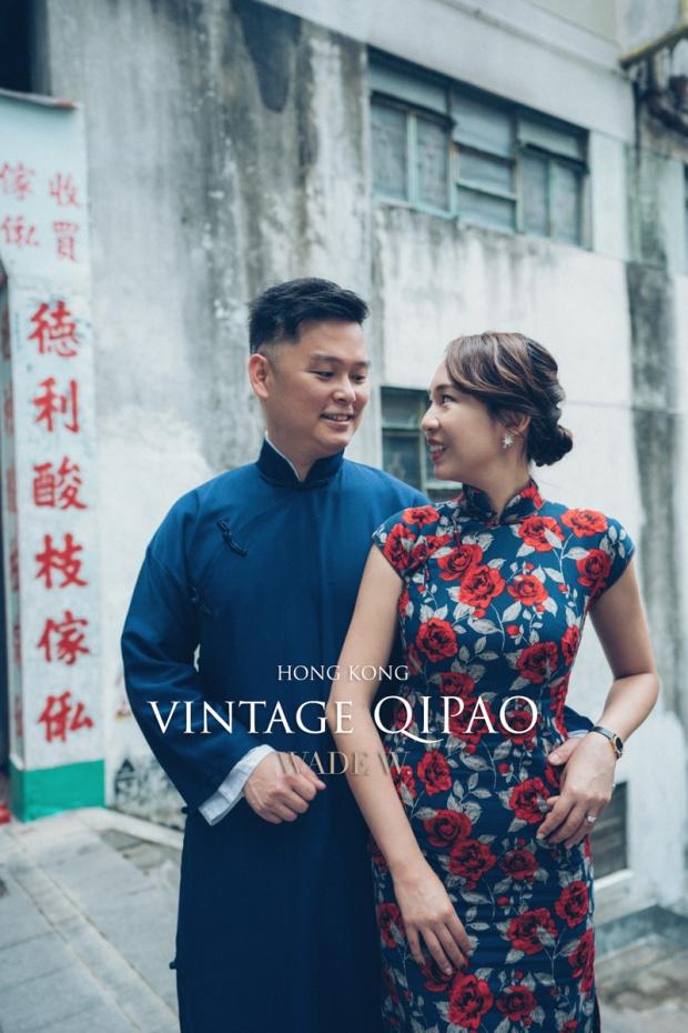 1200 QIPAO DISCOVER HK TRAVEL HONG KONG PRE-WEDDING旗袍 光影-51