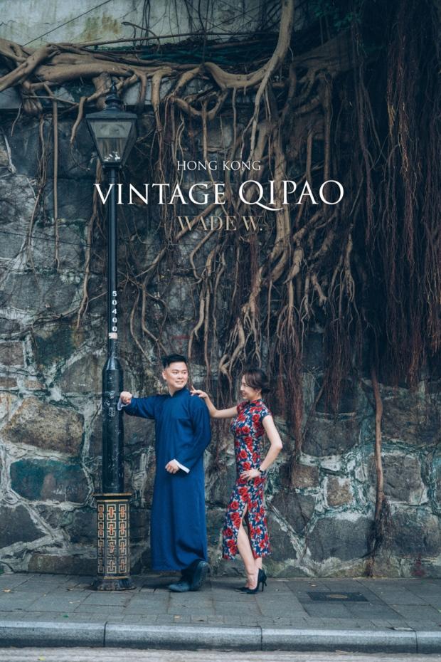 1200 QIPAO DISCOVER HK TRAVEL HONG KONG PRE-WEDDING旗袍 光影-52