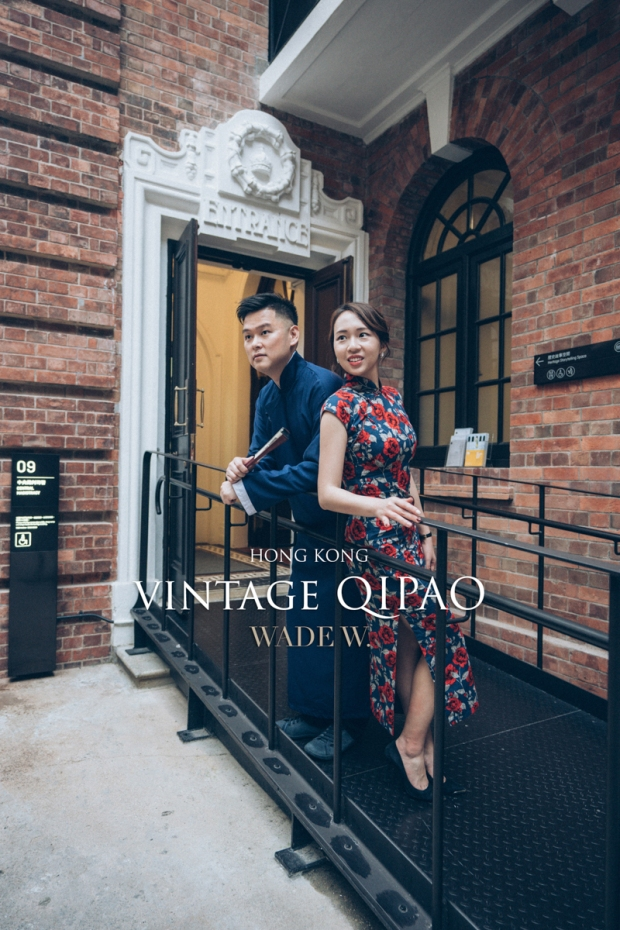 1200 QIPAO DISCOVER HK TRAVEL HONG KONG PRE-WEDDING旗袍 光影-67