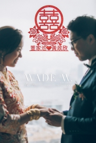 Photo by wade W 光影 wedding day big day 婚禮 Shangrila hong kong top 10西式 cocktailparty香港-002 copy