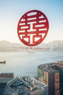 Uranus & Jason-婚禮-婚紗-hotel-icon-光影-hotel-午宴-hk-top-ten-067